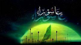 دانلود گلچین مداحی عربی جدید و قدیمی صوتی و زیبا ویژه محرم ۹۷